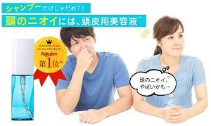 女性と鼻をつまむ男性